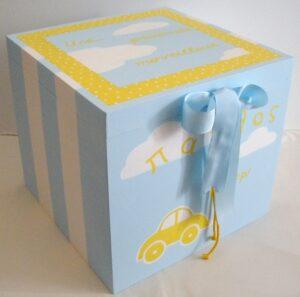Κουτί βάπτισης Αυτοκινητάκι (γαλάζιο- κίτρινο) VK006