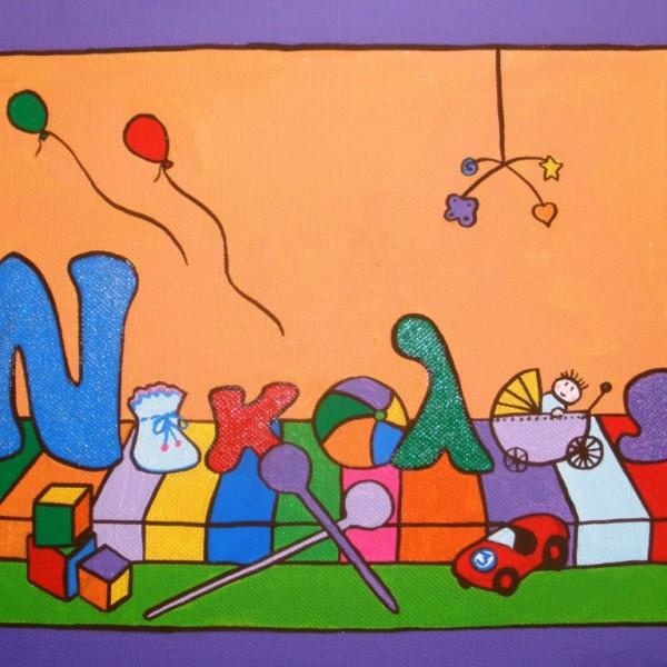 Παιδικός πίνακας Παιχνίδια 1 DPP015