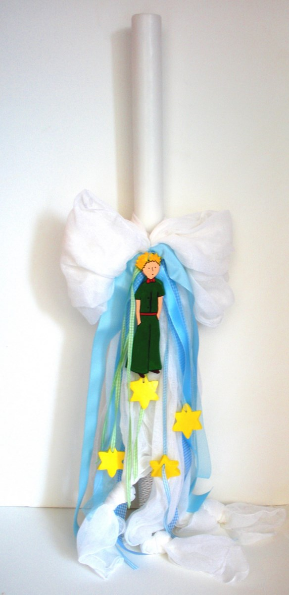 Λαμπάδα βάπτισης Μικρός πρίγκιπας (λευκή) VL004-8