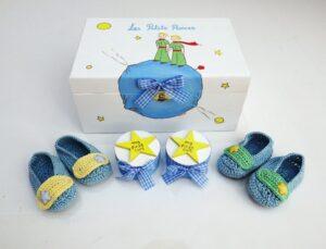 Σετ δώρου Μικρός Πρίγκιπας για νεογέννητα NBG028