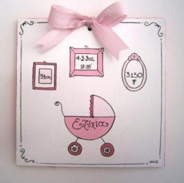 Παιδικό ταμπελάκι Αναμνηστικό γέννησης 1 DTP066