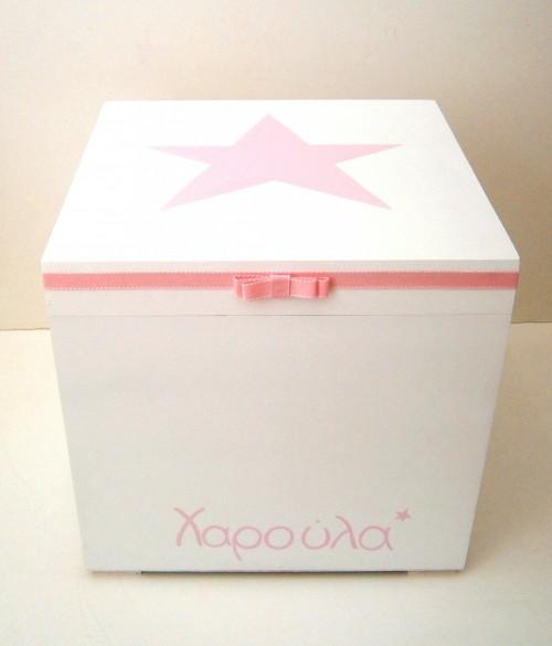 Κουτί βάπτισης Ροζ Αστέρι VK067