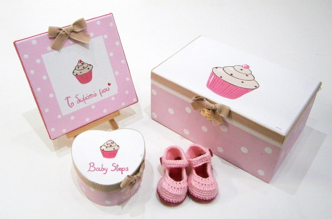 Σετ δώρου για νεογέννητα cupcake NBG067