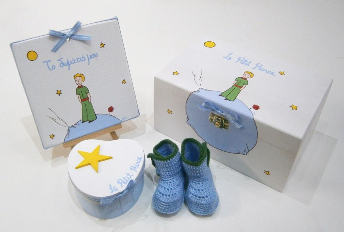 Σετ δώρου για νεογέννητα Μικρός Πρίγκιπας NBG070  c0f326ef555
