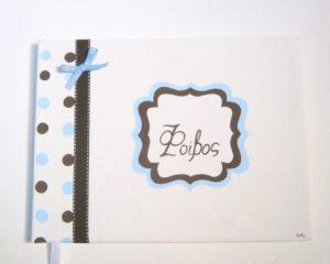 Βιβλίο ευχών σε καφέ γαλάζιο χρώμα BE014