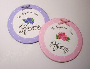 Παιδικό ταμπελάκι Λουλουδάκια και πουά DTP055