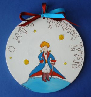 Παιδικό ταμπελάκι Ο μικρός πρίγκιπας 1 DTP016