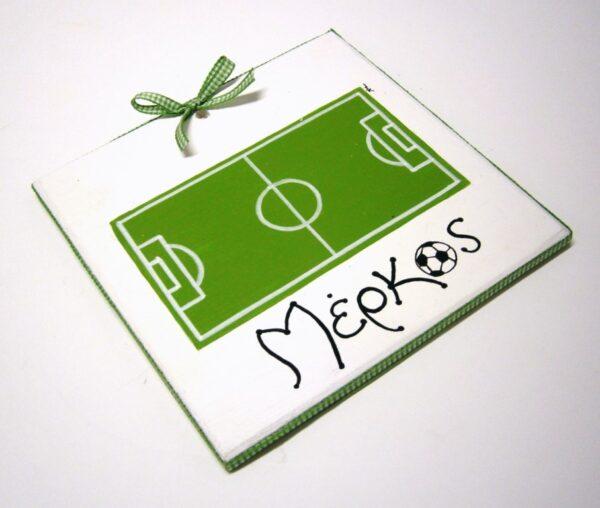 Χειροποίητο παιδικό ταμπελάκι πόρτας ποδόσφαιρο DTP078