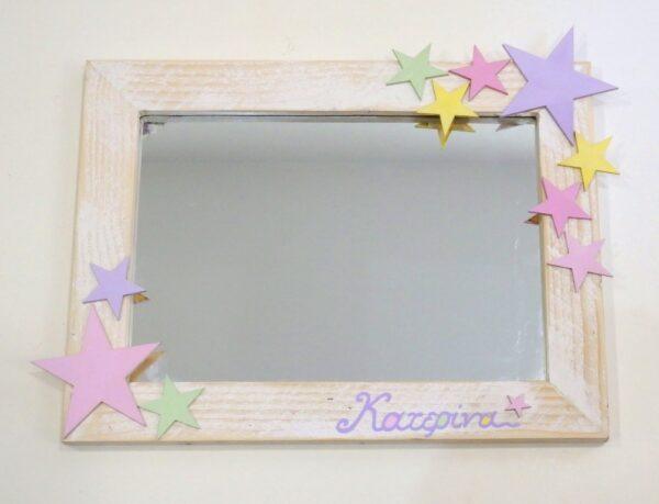 Χειροποίητος καθρέπτης Αστεράκια - DE041