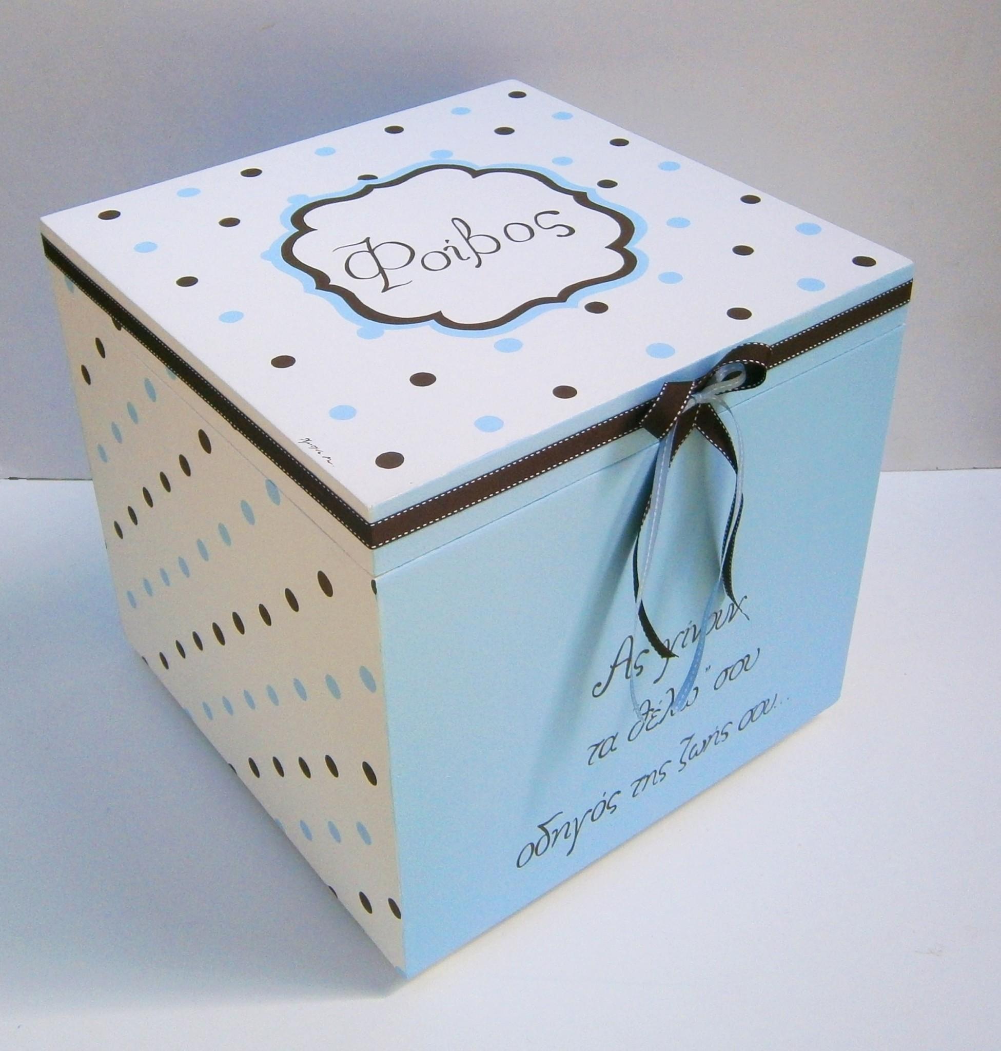 Κουτί βάπτισης σε καφέ γαλάζιο χρώμα VK072