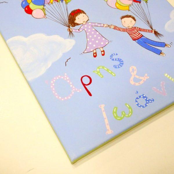 Παιδικός πίνακας παιδάκια με μπαλόνια - DPP124