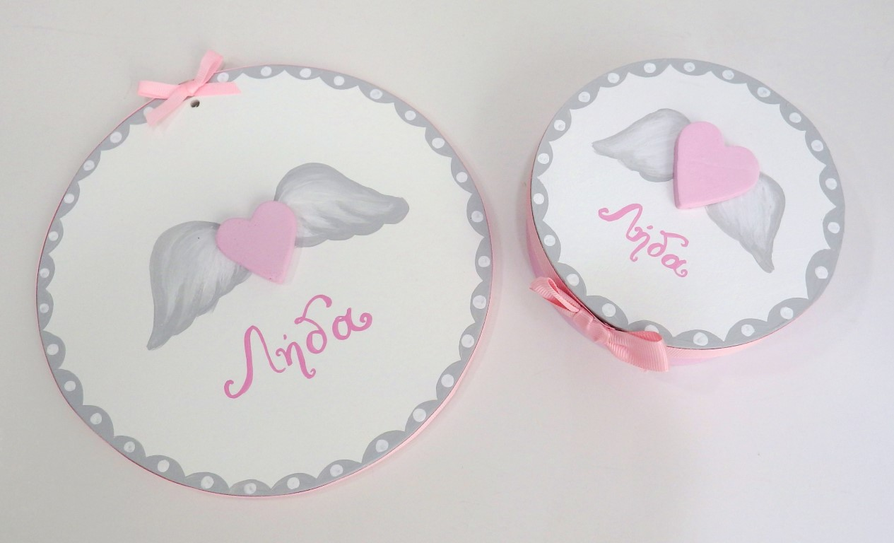 """Σετ δώρου για νεογέννητα """"Φτερωτή καρδιά"""" - NBG086"""