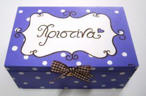 Ζωγραφιστό κουτί Μώβ Polka Dots DZK016