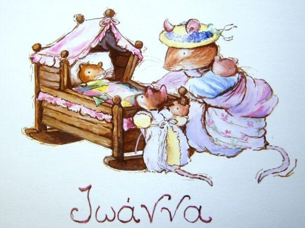 Ζωγραφιστό κουτί Ποντικάκι DZK033