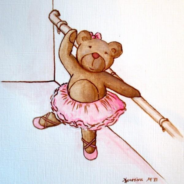 Παιδικός πίνακας Αρκουδάκι- Μπαλαρίνα DPP008