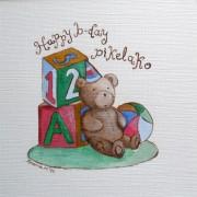 Παιδικός πίνακας Αρκουδάκι DPP006