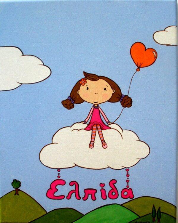 Παιδικός πίνακας Κοριτσάκι στα σύννεφα DPP025