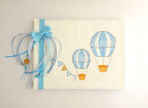 """Χειροποίητο Βιβλίο ευχών """"Αερόστατα"""" BE017"""