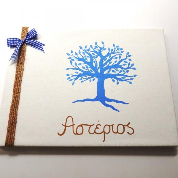 """Χειροποίητο Βιβλίο ευχών """"Δέντρο Μπλε"""" BE015"""