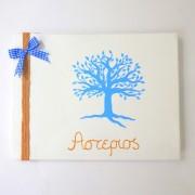 Χειροποίητο Βιβλίο ευχών «Δέντρο Μπλε»  BE015