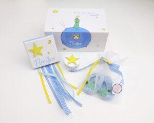 Σετ δώρου Μικρός Πρίγκιπας για νεογέννητα NBG003