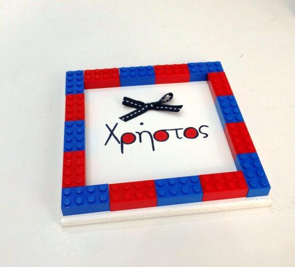 """Παιδικά ταμπελάκια """"LEGO"""" DTP082"""