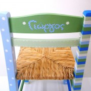 Παιδική καρεκλίτσα καφενείου Αυτοκινητάκι DE023