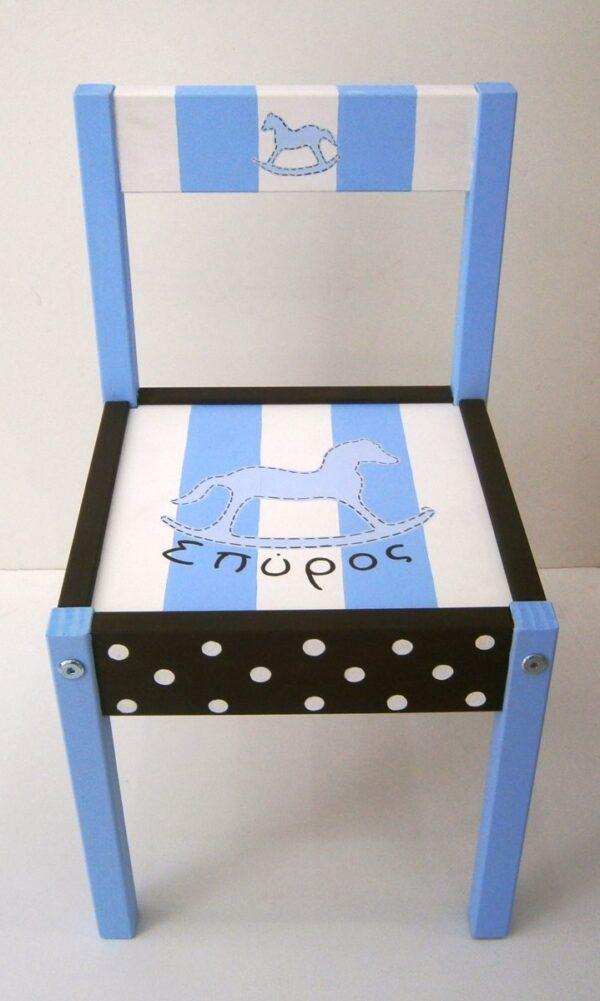 Παιδική καρεκλίτσα Carousel DE0019