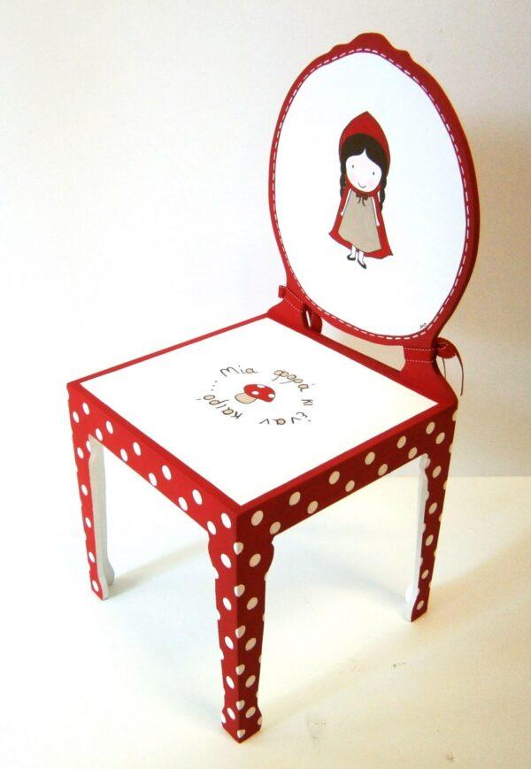 Παιδική καρεκλίτσα Κοκκινοσκουφίτσα DE0013