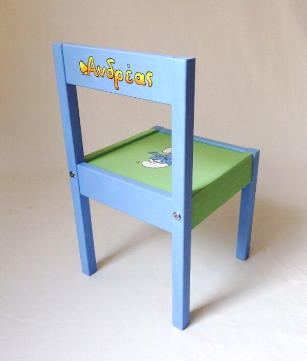 """Παιδικό σετ καρεκλάκι τραπεζάκι """"Στρουμφ"""" DE033"""