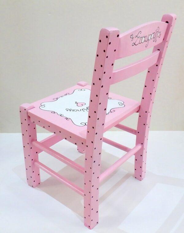"""Παιδική καρεκλίτσα """"καφενείου"""" ροζ μαύρο DE032"""
