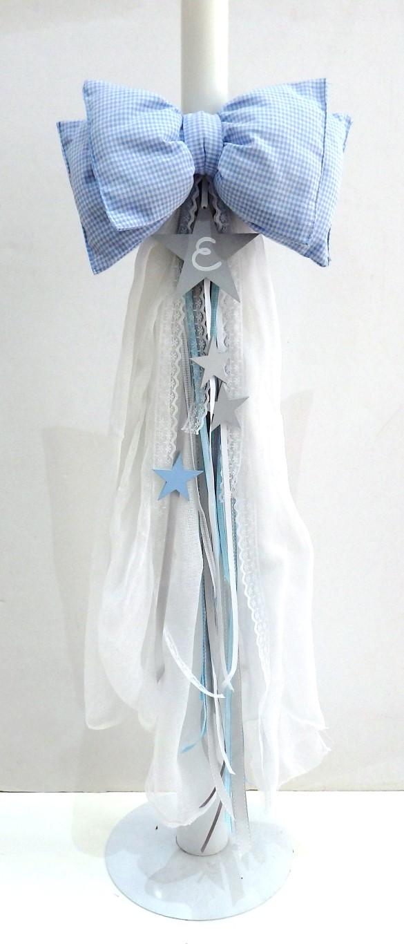 Λαμπάδα βάπτισης Αστέρι γκρι μπλε VL004-56