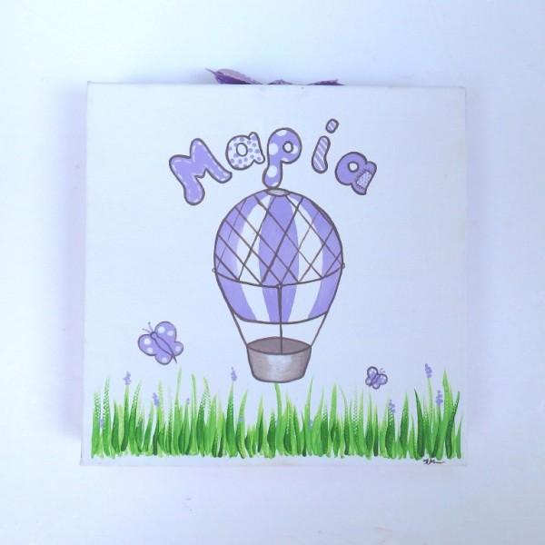 """Παιδικός πίνακας """"Αερόστατο Λιλά"""" DPP113"""