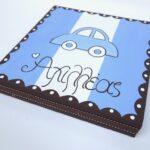 Παιδικός πίνακας «Αυτοκινητάκι» (μπλε ριγέ)  DPP114