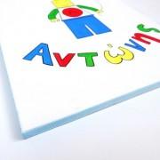 Ζωγραφιστός στο χέρι παιδικός πίνακας «Lego» DPP106