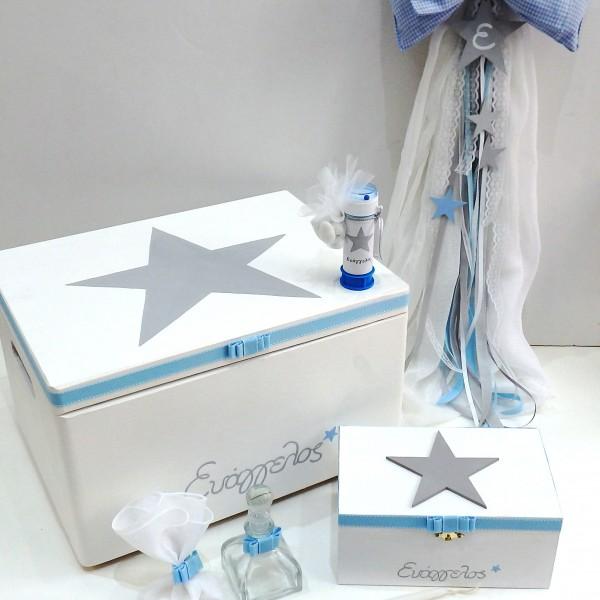 Σετ βάπτισης Αστέρι γκρι μπλε VS081