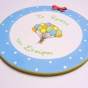 Xειροποίητο Παιδικό ταμπελάκι «Μπαλόνια» DTP086