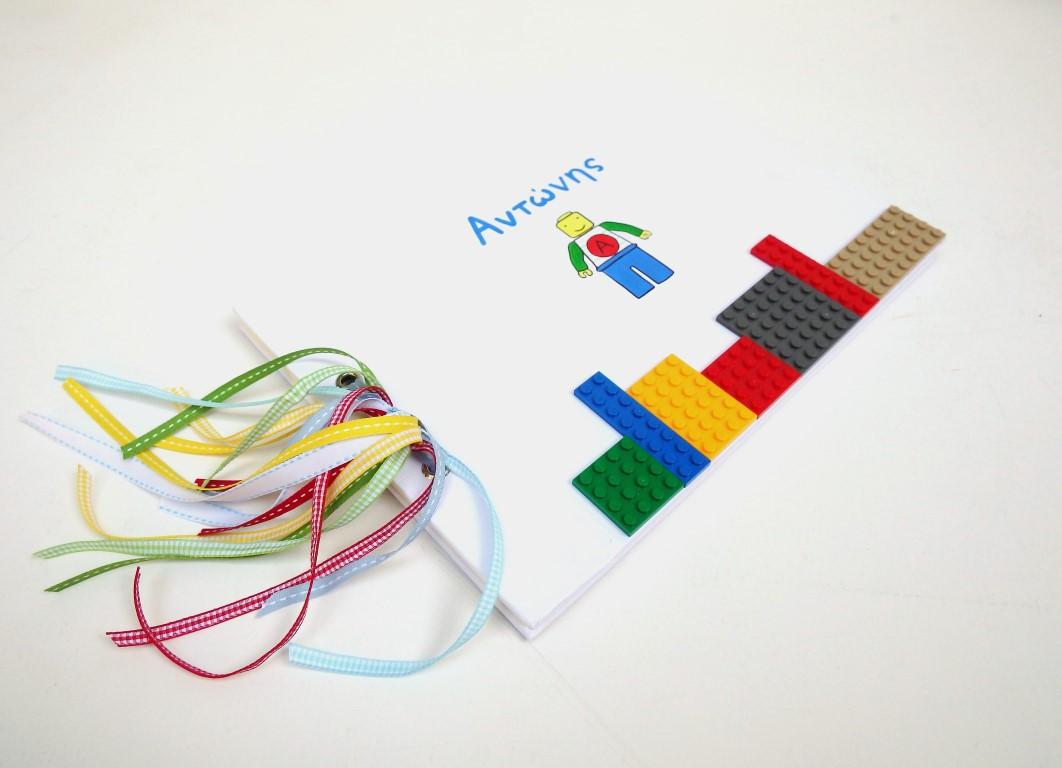 ... Χειροποίητο Βιβλίο ευχών LEGO μπλε κόκκινο ΒΕ019 b45fc24d494