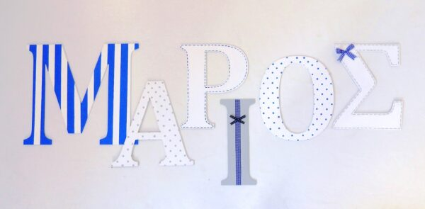 Ξύλινα γράμματα για τον τοίχο ZG056