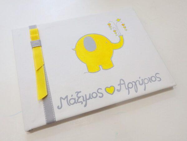 Βιβλίο ευχών ελεφαντάκι BE027
