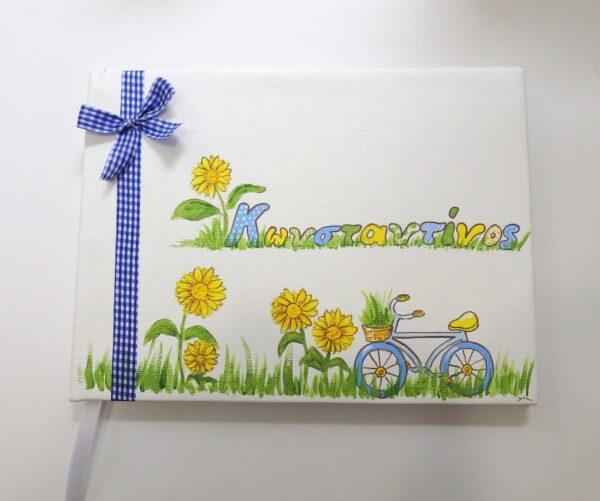 Βιβλίο ευχών ποδηλατάκι-ηλιοτρόπια BE028