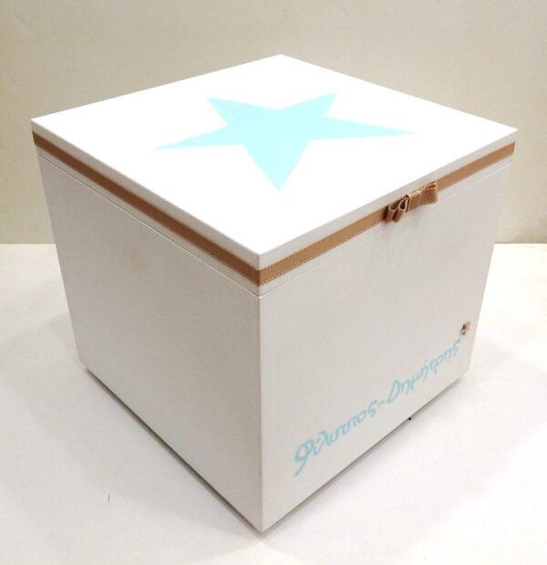 Ζωγραφιστό κουτί βαπτιστικών Αστέρι σε μπεζ-μέντα VK088