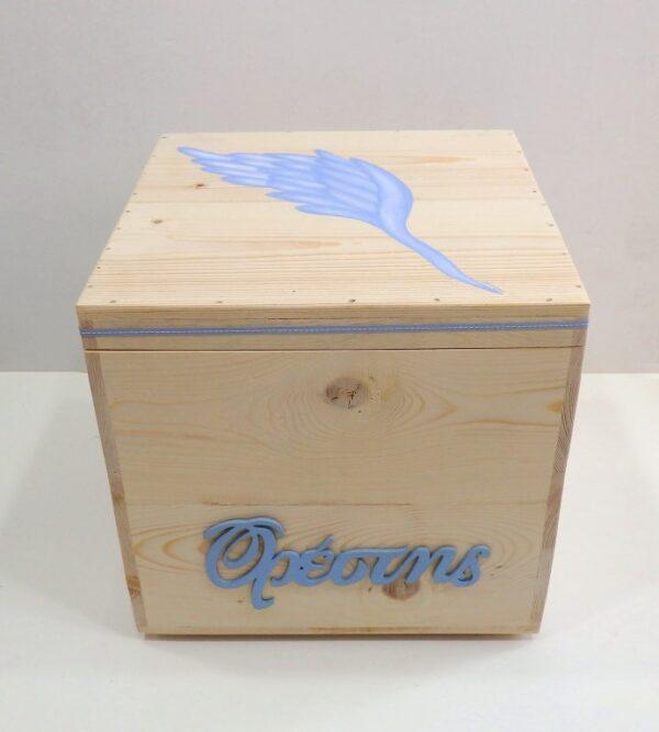 Χειροποίητο κουτί βάπτισης Γαλάζιο Φτερό VK092