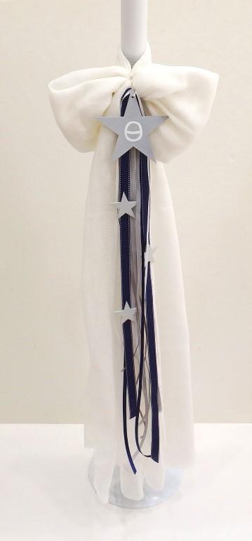 Λαμπάδα βάπτισης Αστέρι σε ναυτικό μπλε και γκρι VL004-66