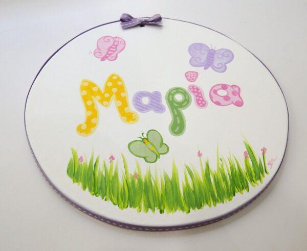 Παιδικό ταμπελάκι Πεταλούδες DTP019