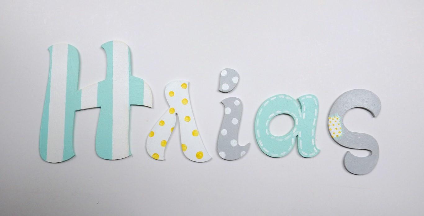 Ζωγραφιστά γράμματα για τον τοίχο - ZG065