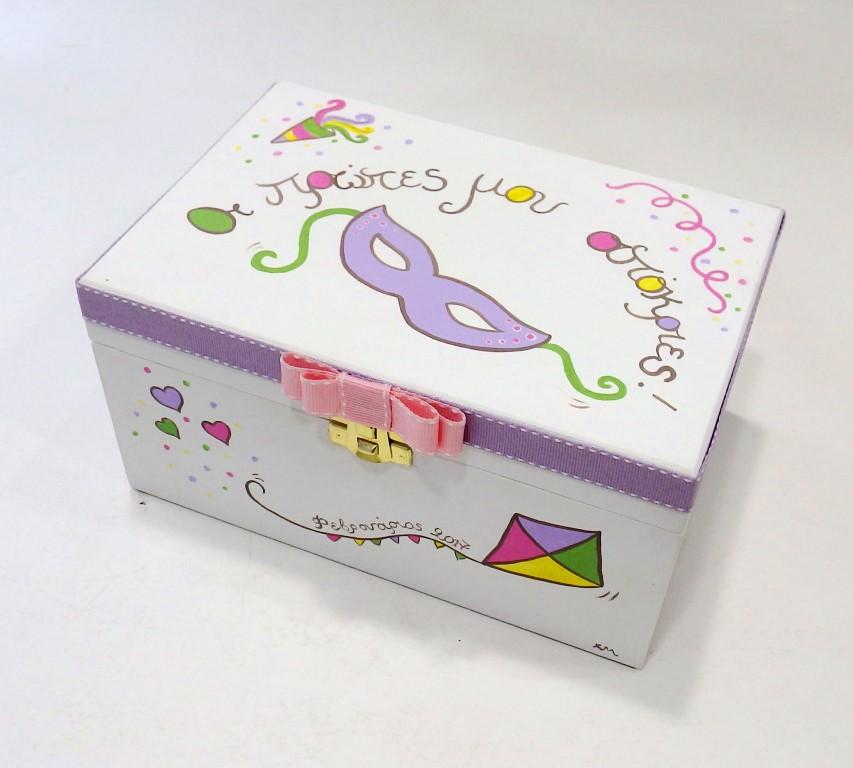 """Ζωγραφιστό κουτί """"Οι πρώτες μου Απόκριες"""" - DZK051"""