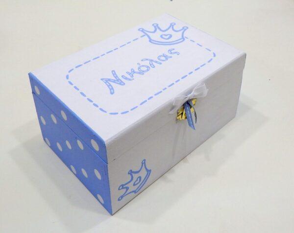 Ζωγραφιστό κουτί κορώνα γαλάζια- DZK050