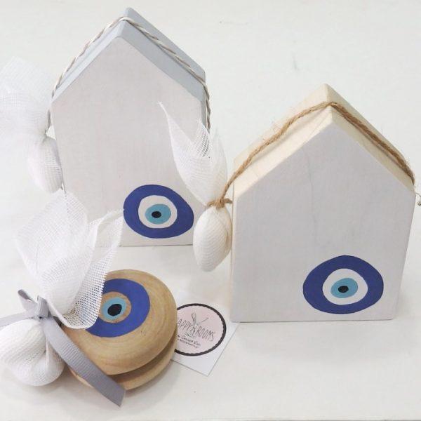 Παιδικές μπομπονιέρες Σπιτάκι & γιογιό Μάτι - PB066