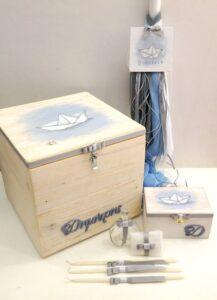 Είδη βάπτισης Καραβάκι - VS100